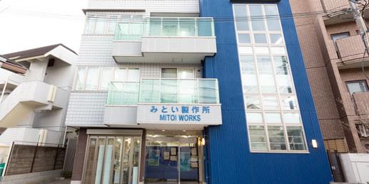 デザイン賞を受賞した建物